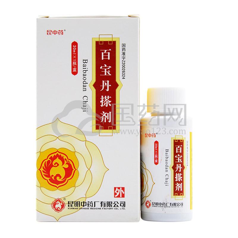 昆中 百宝丹搽剂 30ml*1瓶/盒