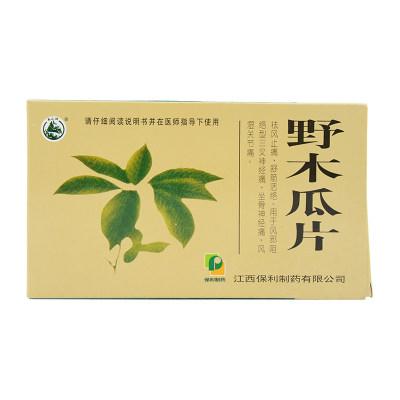 美山 野木瓜片 0.4g*36片/盒