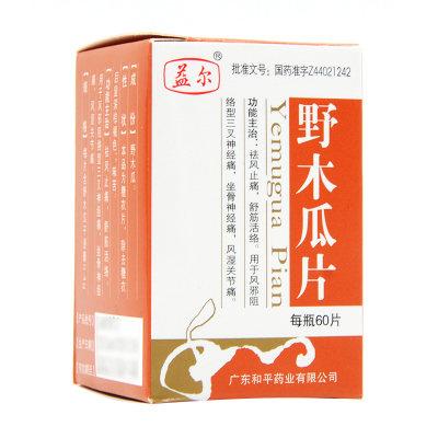 益尔 野木瓜片 60片/瓶