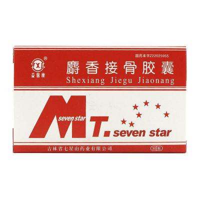 益馨康 麝香接骨胶囊 0.3g*30粒/盒
