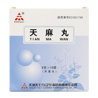 天士力 天麻丸 6g*10袋/盒