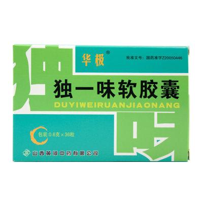 华极 独一味软胶囊 0.6g*36粒/盒