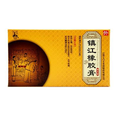 金山 镇江橡胶膏 2片*2袋/盒