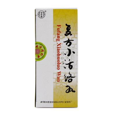 同仁堂 复方小活络丸 3g*10丸/盒