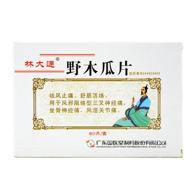 林大通 野木瓜片 0.4g*60片/盒