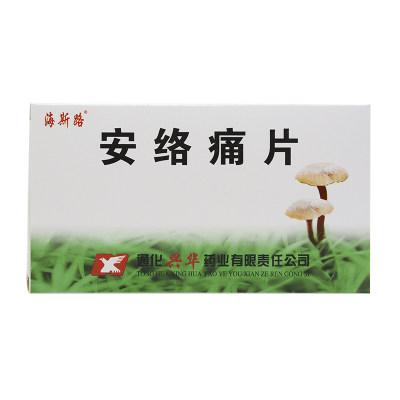 海斯路 安络痛片 24片/盒