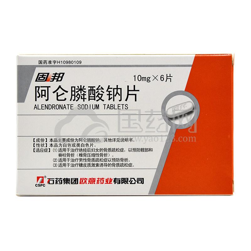 固邦 阿仑膦酸钠片 10mg*6片/盒