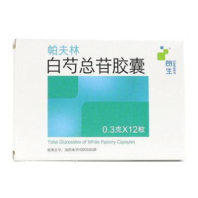 朗生 帕夫林 白芍总苷胶囊 0.3g*12粒/盒