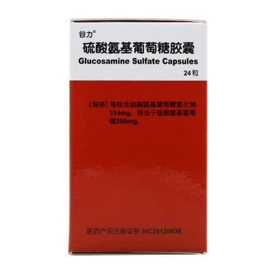 谷力 硫酸氨基葡萄糖胶囊 24粒/盒