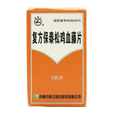 龙潭山 复方保泰松鸡血藤片 100片*1瓶/盒