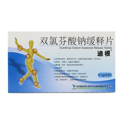 迪根 双氯芬酸钠缓释片 0.1g*24片/盒