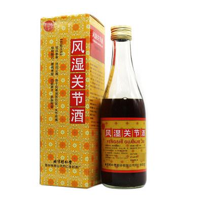 同仁堂 风湿关节酒 300ml*1瓶/盒