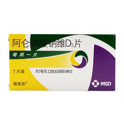 福美加 阿仑膦酸钠维D3片 70mg/2800IU*1片/盒