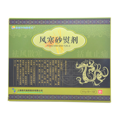 现代 风寒砂熨剂 60g*3袋/盒