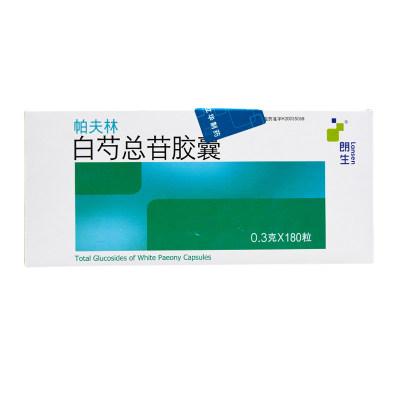 朗生 帕夫林 白芍总苷胶囊 0.3g*180粒/盒