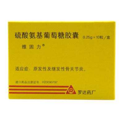 维固力 维固力(Viartril-S) 硫酸氨基葡萄糖胶囊 0.25g*10粒/盒