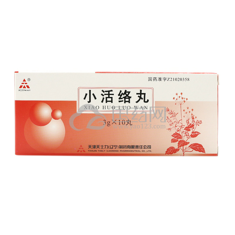TASLY/天士力 小活络丸 3g*10丸/盒