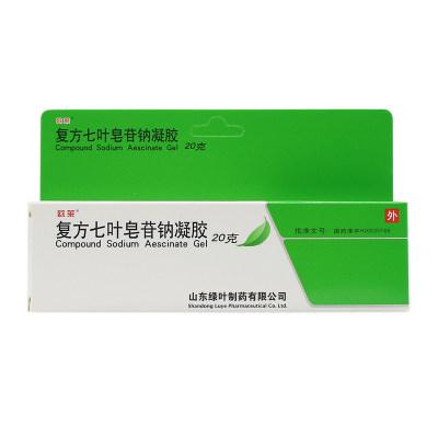 欧莱 复方七叶皂苷钠凝胶 20克*1支/盒