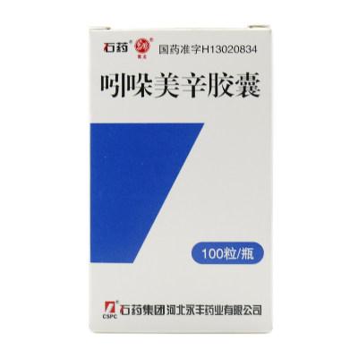 青龙 吲哚美辛胶囊 25mg*100粒/瓶