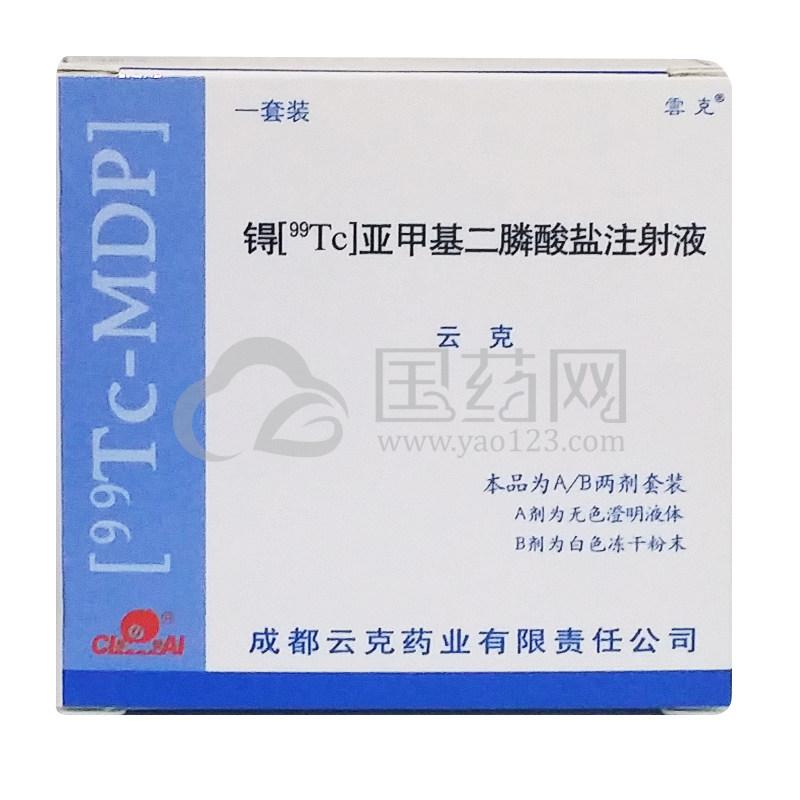 云克 锝[99Tc]亚甲基二膦酸盐注射液