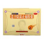 曹清华 薏辛除湿止痛胶囊  216粒/盒(在线支付)