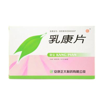 强健 乳康片 0.35克*36片/盒