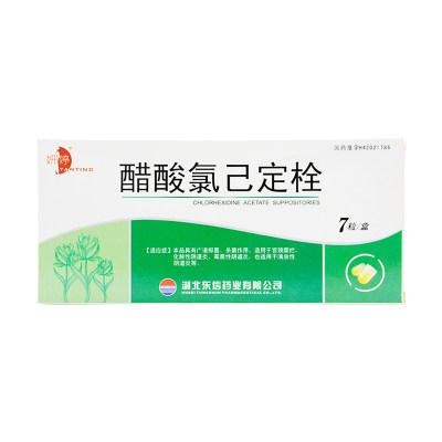 妍婷 醋酸氯己定栓 20mg*7粒/盒