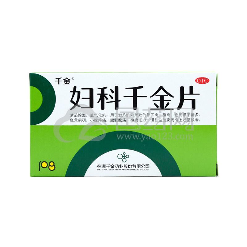 千金 妇科千金片 108片/盒