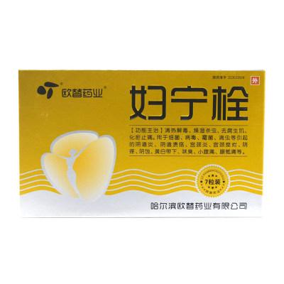 欧替药业 妇宁栓 1.6g*7粒/盒