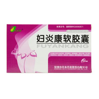 佳泰 妇炎康软胶囊 0.5g*36粒/盒