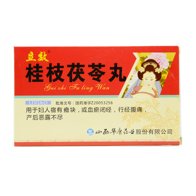 立效 桂枝茯苓丸 4g*6袋/盒