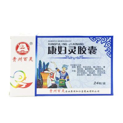 百灵鸟 康妇灵胶囊 0.4g*24粒/盒