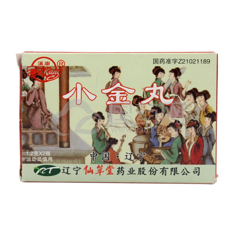 溪康 小金丸 1.2g*2瓶/盒