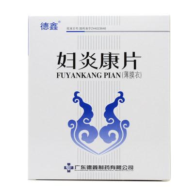 德鑫 妇炎康片 0.52g*72片/盒