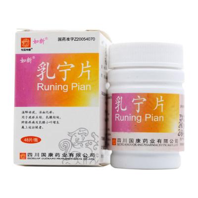 传国神麒 乳宁片 0.35g*48片/盒