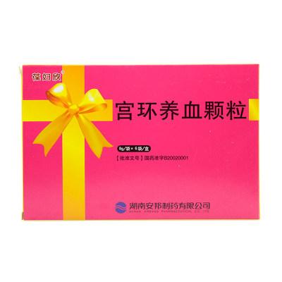 葆妇欣 宫环养血颗粒 8g*6袋/盒