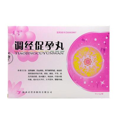 爽蕾 调经促孕丸 5g*10袋/盒