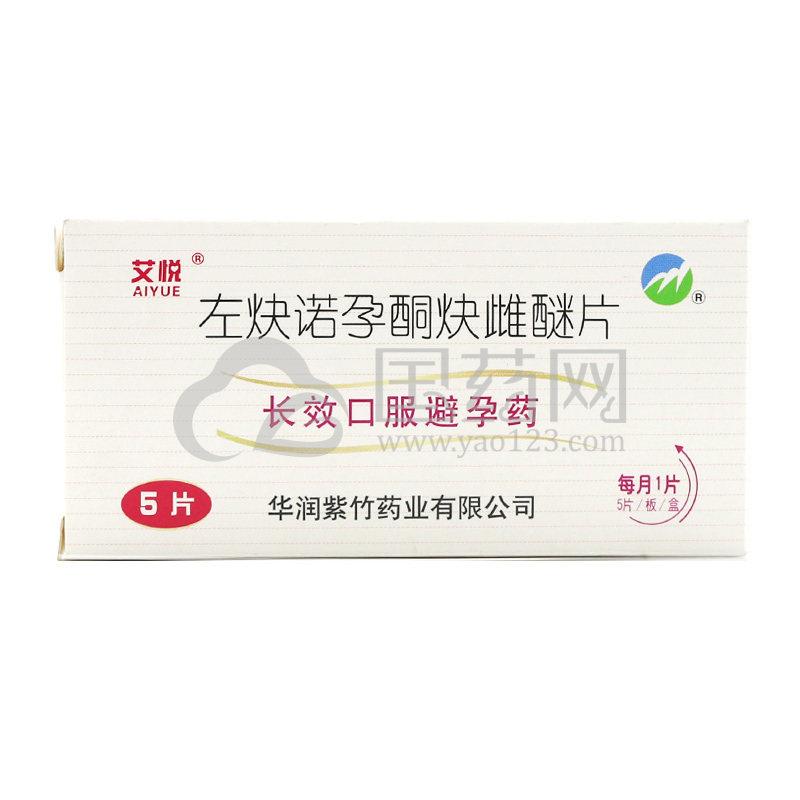 艾悦 左炔诺孕酮炔雌醚片 5片/盒