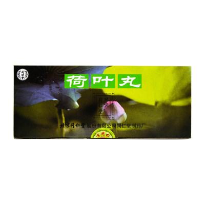 同仁堂 荷叶丸 9g*10丸/盒
