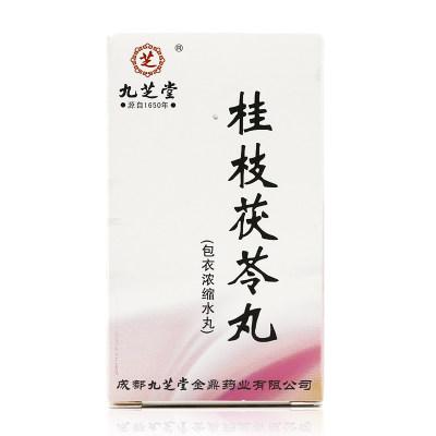 九芝堂 桂枝茯苓丸 0.15g*126粒*1瓶/盒