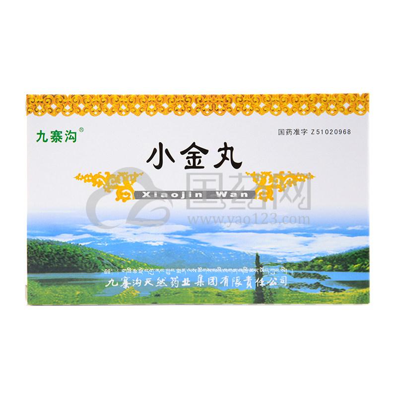 九寨沟 小金丸 0.6g*3瓶/盒