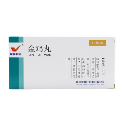 景峰 金鸡丸 2g*12袋/盒