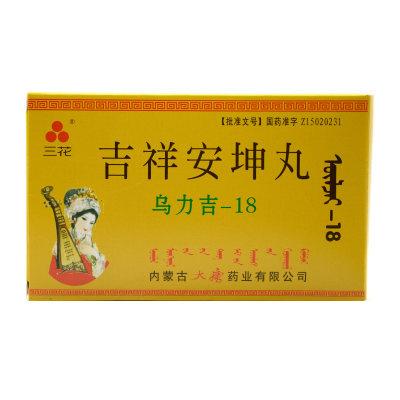 三花 吉祥安坤丸 60粒/盒