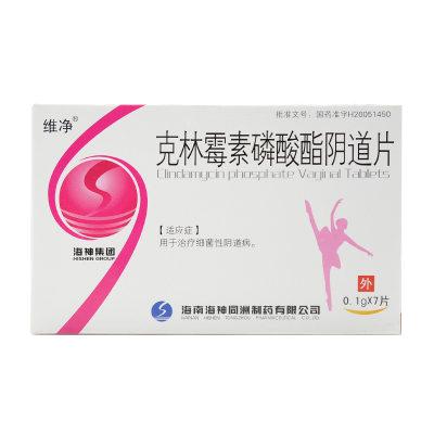 维净 舍欣 克林霉素磷酸酯阴道片 0.1g*7片/盒