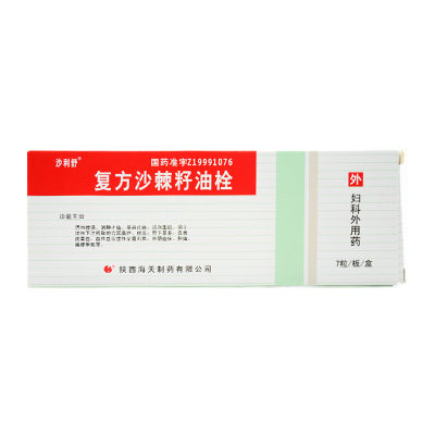 沙利舒 复方沙棘籽油栓 2.7g*7粒/盒