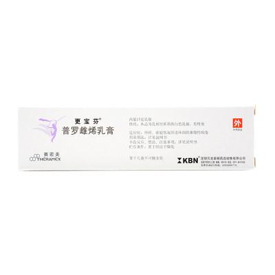 Colpotrophine/更宝芬  普罗雌烯乳膏 15g*1支/盒