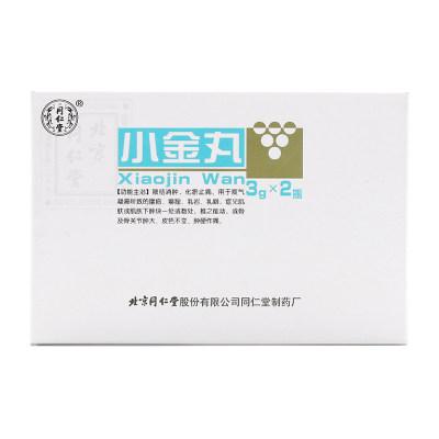 同仁堂 小金丸 3g*2瓶/盒