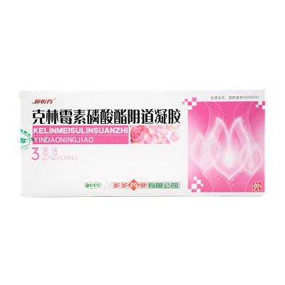 妍悦肖 克林霉素磷酸酯阴道凝胶 5g:0.1g*3支/盒