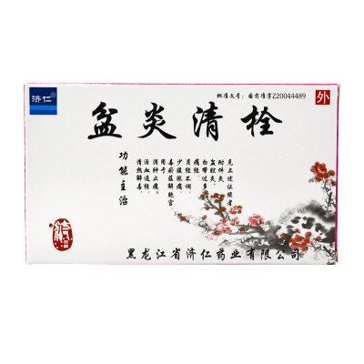 济仁 盆炎清栓 6粒/盒