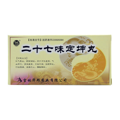 舒药 二十七味定坤丸 0.3g*160丸/盒